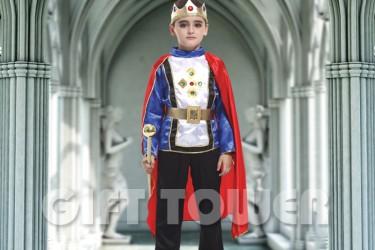 B-0057  Honorable Prince