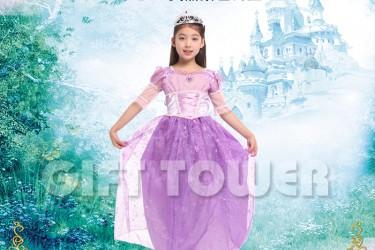 G-0207  Princess Regina